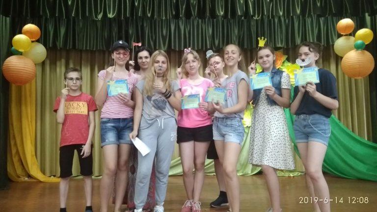 Summer camp, good-bye!